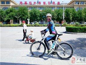 """卢龙县旅发大会系列活动之京津冀""""绿色骑行"""