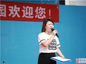 """丹江口市水源幼儿园""""浓情毕业季"""