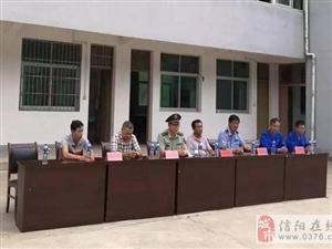 信阳新县公安消防大队联合社会多单位开展联合演练