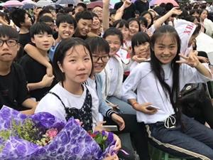写给香山中学2017级16班人王淑兰老师,您辛苦了!