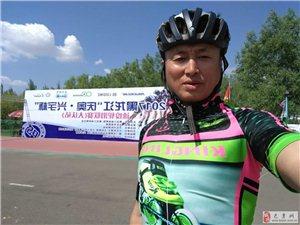 """【巴彦网】2017""""庆奥・兴宇杯""""轮滑赛-巴彦朱宝国获得1500米冠军"""