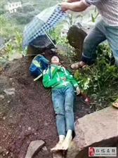 紧急转发:茅台镇安龙小学上行1000米.。是谁家的孩子