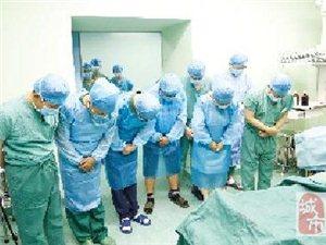 颍上青年脑死亡后捐献四器官