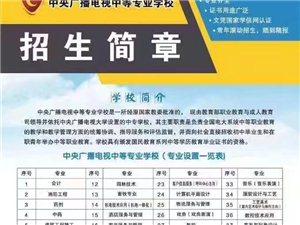 国家开放大学(原电大)招收专业专科(高中起点18191523154