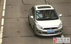 广东一女学员92分考过科目一,却被交警拘留!因学车时做了这事!