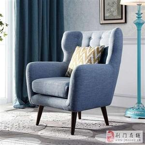 单人沙发椅装饰搭配 一个人的悠闲生活