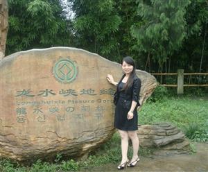 申遗成功10周年 美女带你游重庆喀斯特世界自然遗产