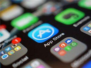 苹果发布官方声明:去年下半年开始已移除10万app
