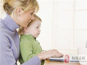 填��式家庭教育 就是努力打造平庸的孩子