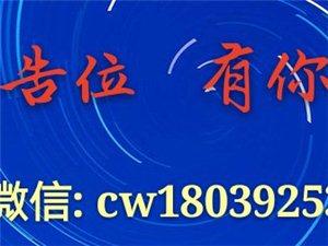 陕州区商会第五次工作会议在河之南文化酒店隆重举行