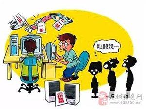 ���_好�Y,�I�Y七一:清�鑫鞴先�城送,�f元家�1元起!!!