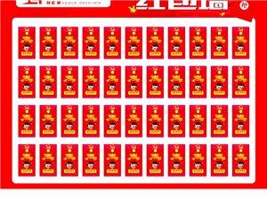 【新空间装饰】新空间装饰于7月30日重装开业50万豪礼大放送!
