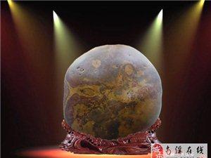 南溪石友的长江石13