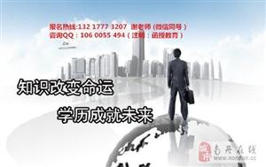 2017级桂林理工大学函授学员入学报到须知