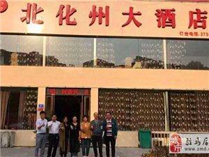 美食�刹�⒆哌M�v�R店翡翠城北化州�店,�F在招募吃�!