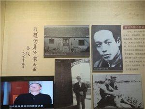 代表团参观大青山胜利突围纪念馆领略军民鱼水情
