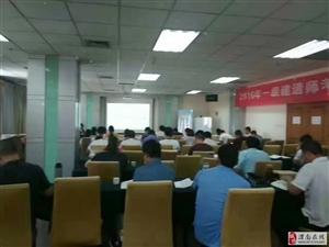 李建教育稳定项目 一建,二建考前辅导保过培训 18191523154