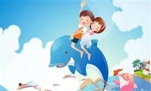 """""""小海豚""""心灵计划官方唯一报名通道"""