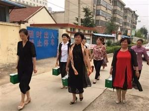 """迎""""七一"""" 费县妇联、女企业家协会部分会员看望?#31995;?#21592;2017.6.23"""