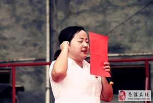 雲峰镇千人重温入党誓词