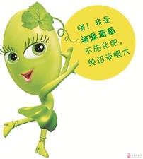 """唱�江西�G色�r�I""""最��音""""― ��南�h欣���r��"""