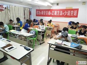 荆门小学辅导丨小学三至六年级作文阅读数学英语补习