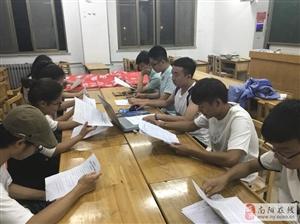 深入黄河畔,情系三门峡社会实践动员大会