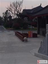 楚州新风光
