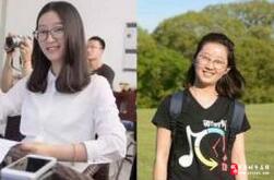 美国联邦调查局:相信章莹颖已经死亡 逮捕涉嫌绑架27岁