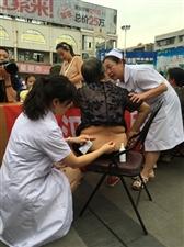 【转帖】四川新闻网――广汉市卫生计生局开展系列《中医药法》宣传活动