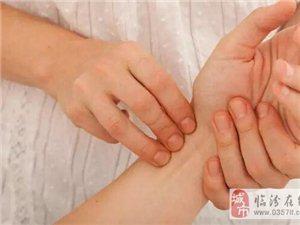 中医药法今日正式实施