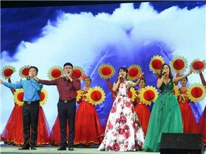阜城县2017庆七一迎十九大践行社会主义核心价值观主题朗诵文艺晚会