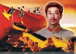 东北抗联英雄赵尚志