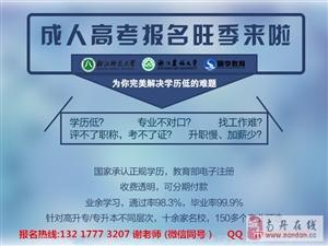 桂林理工大学、广西民族大学、广西师范学院招生简