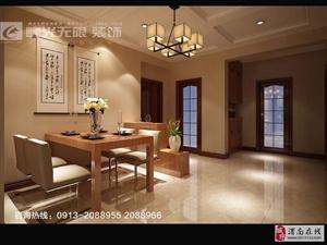 中式风格 温暖你的心―峰光无限崔佳丽