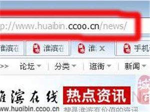 c07彩票在线网城市资讯授权发布流程
