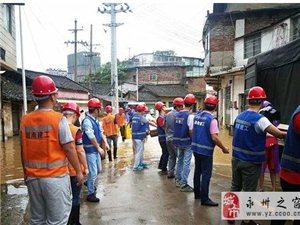 仓库90万物资遭遇洪水 群众自发救援