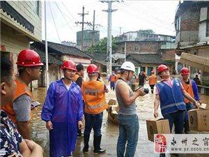 仓库90万物资遭遇洪水