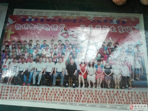 鹤壁老同学《毕业照》征集展示:第四小学六年级二班老同学,好久不见