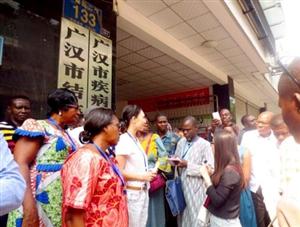 四川新闻网――非洲国家公共卫生和基层卫生人员来广汉市卫计系统考察交流