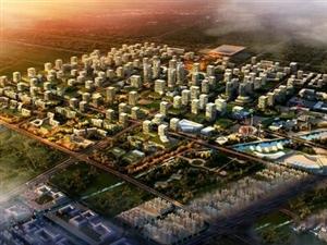 临沂高铁片区建设规划曝光又一城市中心蓝图绘就