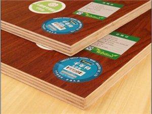 8大装修常用板材的优缺点全面解析【图文并茂】