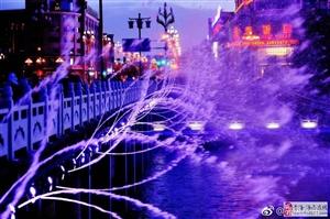 巴音河夜景