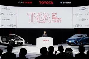 产品营销年轻化;一丰明年6月推TNGA首款产品
