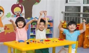 2017宝丰县最满意的幼儿园,等你来评选!