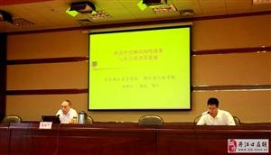 湖北省第六期新的社会阶层人士理论培训班学习交流花絮