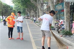 """淮阴师范学院""""博爱青春""""暑期志愿活动"""