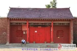红庙子:乌鲁木齐曾经的名片~
