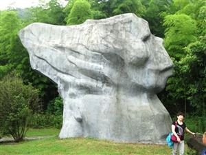 探奇古猿人洞 仰观阳山碑材