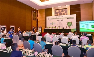 """海马福美来杯""""第八届国际象棋特级大师超霸战7月8日至18日在"""